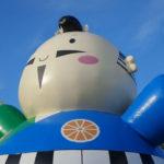 Pour booster vos ventes de fin d'année, utilisez un ballon gonflable publicitaire