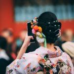Qu'est-ce qu'une geisha ?
